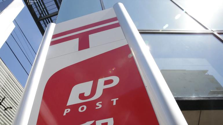 Japan Post Group